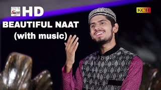 Best New Naat Sharif 2017 (Must Listen) By Muhammad Umair Zubair Qadri   Sayedi Murshadi Ya Nabi
