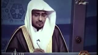 سؤال محرج يجيب عليه الشيخ المغامسي
