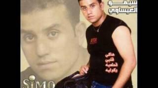 getlinkyoutube.com-Simo issaoui Ya sahbi Hanini