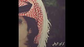 تدور الارض وتدور السوالف والسنين تدور . اداء عبدالعزيز الغامدي