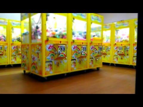 創意派對園遊如何辦的精彩夢幻娃娃機出租買賣0953660288推薦夾娃娃機工廠中古娃娃機價格 - YouTube