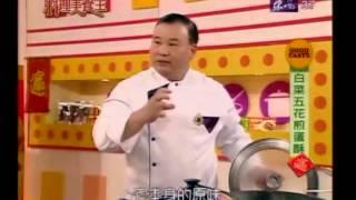 getlinkyoutube.com-年菜 白菜五花煎蛋酥食譜