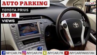 getlinkyoutube.com-TOYOTA PRIUS AUTO PARKING 1