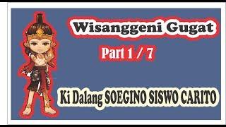 getlinkyoutube.com-wayang kulit WISANGGENI GUGAT Ki Dalang SOEGINO SISWOCARITO part1/7