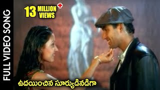 getlinkyoutube.com-Kalusukovalani Movie || Udayinchina Suryudini  Video Song || Uday Kiran, Pratyusha, Gajala