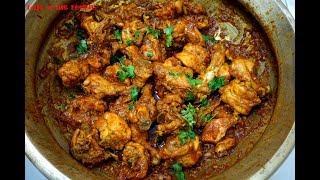 My Cooking My Style - Chicken Biryani.! width=
