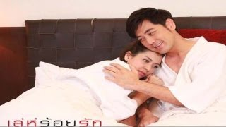 getlinkyoutube.com-Leh Roy Ruk เล่ห์ร้อยรัก Ep. 2 [ENG SUB] [ENGLISH SUBTITLES] [02-07-2012]