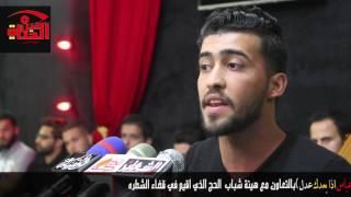 getlinkyoutube.com-الشاعر علي الغزي مهرجان |عباس اذا بعدك عدل|