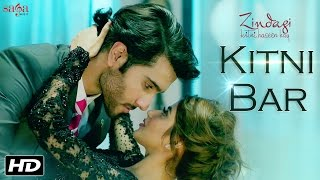 getlinkyoutube.com-Kitni Bar || Sukhwinder Singh || Zindagi Kitni Haseen Hay || New Songs 2016 || Pakistani Songs