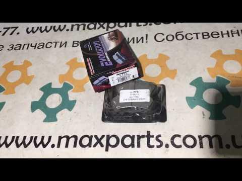 16773 16-773 Колодки задние керамические PowerStop керамика Toyota Cruiser 100 Lexus LX 470