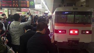 東武スカイツリーラインからアーバンパークライン直通「臨時特急 運河行き」(きりふり267号)