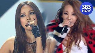 getlinkyoutube.com-SBS [2013가요대전] - 이효리&CL 'Bad Girls+나쁜 기집애'