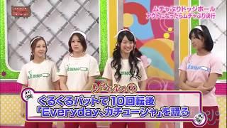 getlinkyoutube.com-Top 10 WTF Japanese Game Show Moments