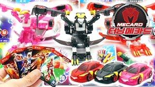 getlinkyoutube.com-터닝메카드 피닉스 블랙 핑크 레드 버젼 메카니멀 신제품 장난감 자동차모드 로봇모드 비교, 메카드 확인 Turning Mecard 소개 Toy Unboxing & Review
