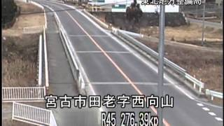 getlinkyoutube.com-東日本大震災 国道の監視カメラは見た