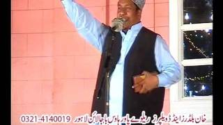 shan rab nay hazoor by rafiq zia at khan builder 2011