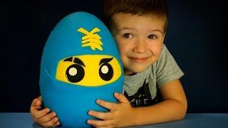 getlinkyoutube.com-Lego Ninjago на русском языке. Giant Surprise Eggs. Огромное Яйцо с Игрушками. Кока Туб
