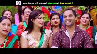 Superhit dohori  song 2074| रेलैमा फरर के हो| Pashupati Sharma & Jamuna Sanam