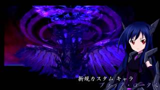 getlinkyoutube.com-新キャラ『ブラック・ロータス 』 【ソードアート・オンライン -ロスト・ソング-】