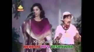 getlinkyoutube.com-Pashto Comedy Stage Show: Hawaldhar Rahmat Ullah (Part 3)