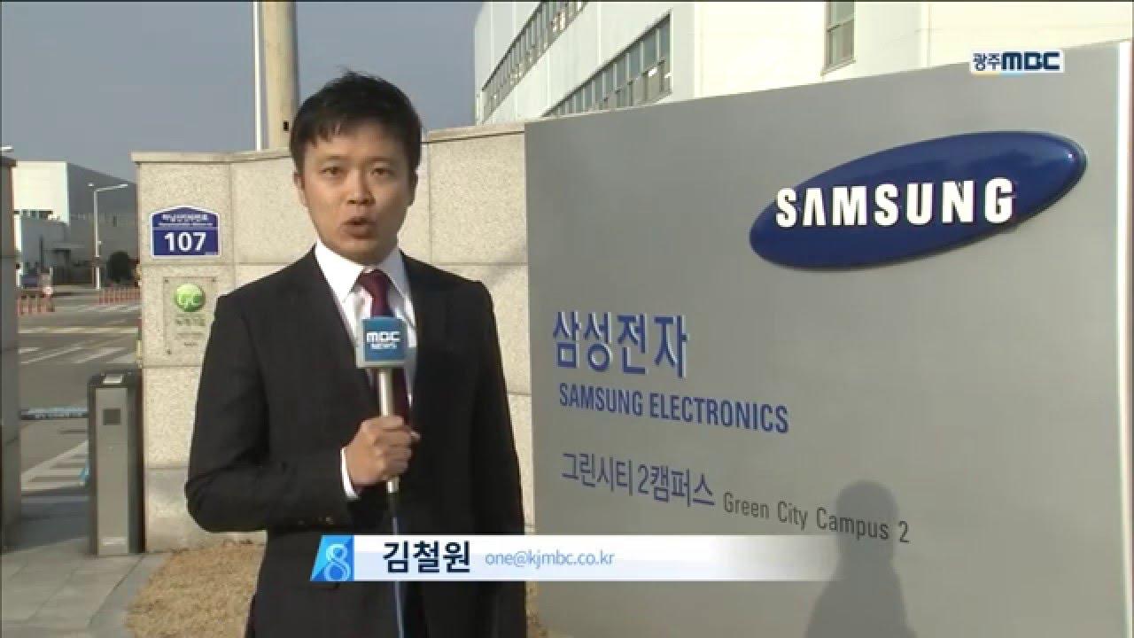 삼성의 비밀, 무너지는 지역경제