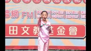 getlinkyoutube.com-2015寶島出狀元總決賽--侯佩岑--王寶釧賣膏藥
