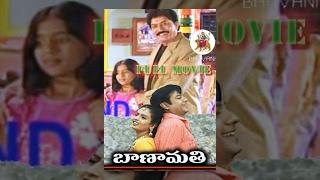 getlinkyoutube.com-Banamathi Full Length Telugu Movie