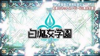 getlinkyoutube.com-赤ペン瀧川先生×でんぱ組.incの白魔女&神神SP