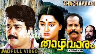getlinkyoutube.com-Thazhvaram (1990) Malayalam Full Movie