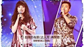 getlinkyoutube.com-[Vietsub] China's Got Talent - Tìm Kiếm Tài Năng Trung Quốc - Tập 10
