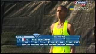 getlinkyoutube.com-Good attempt Barshim to world record - 2,46m. High Jump. Adidas GP. New York-2014