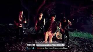 getlinkyoutube.com-[MV] Sweet Mullet - ขอโทษในสิ่งที่เธอไม่รู้ (HD)