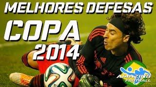 getlinkyoutube.com-AS MELHORES DEFESAS DA COPA DO MUNDO 2014 |  AMAZING FOOTBALL