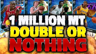 getlinkyoutube.com-1 MILLION MT DOUBLE OR NOTHING!!!!1!!11!!!! - NBA 2K16 MY TEAM WAGER