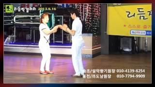getlinkyoutube.com-리듬짝갤러리 까도남원장,설악향기원장 리듬짝시범댄스