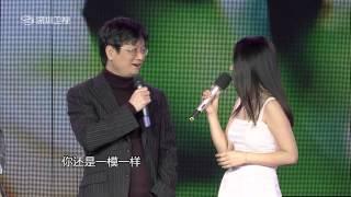 getlinkyoutube.com-【深圳卫视年代秀】杨钰莹部分完整剪辑版