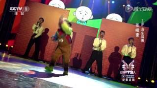 getlinkyoutube.com-Trương Tuấn Hào biểu diễn ở vòng bán kết