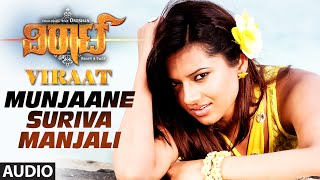 "getlinkyoutube.com-Munjaane Suriva Manjali Full Song (Audio) || ""Viraat"" 