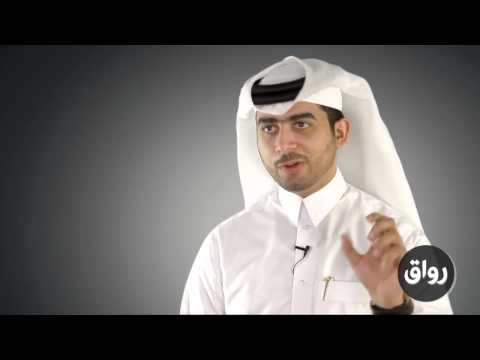 رواق  الإعلام الإجتماعي   المحاضرة 3   الجزء 8