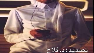 getlinkyoutube.com-شيلة سلامي وانا عبر البحر كلمات:مدغم ابو شيبه أداء ~ خالد المسردي (حصري)
