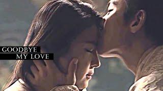 getlinkyoutube.com-Empress Ki || Goodbye my lover.  [♥]