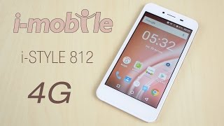 getlinkyoutube.com-รีวิว i-mobile i-STYLE 812 4G ราคาเบาหวิว ใช้งานชิวๆกันไป