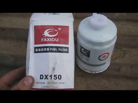 Замена топливного фильтра BAW БАВ