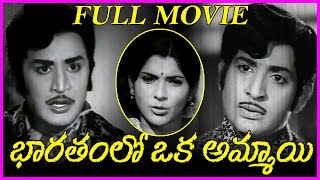 getlinkyoutube.com-Bharathamlo Oka Ammayi || Telugu Full Length Movie - Chandramohan,Murali Mohan