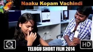Naaku Kopam Vachindi | Comedy Telugu Short Film | by iQlik Movies