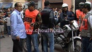 getlinkyoutube.com-الحملة الأمنية التي أرعبت مروجي المخدرات في درب السلطان | شوف تيفي