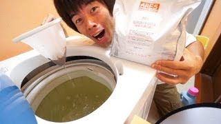 getlinkyoutube.com-ワカメ採取!洗濯機の掃除に過炭酸ナトリウム最強すぎ!