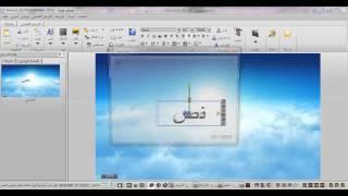 getlinkyoutube.com-3d presentation lesson1