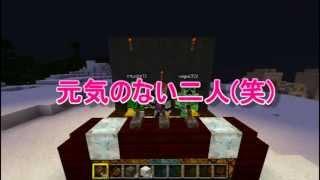 getlinkyoutube.com-【Minecraft 】 トラップでフレンドをハメまくる