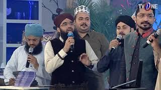 Ishq Ramazan | 4th Sehar | Introducing Naat Album | TV One 2018